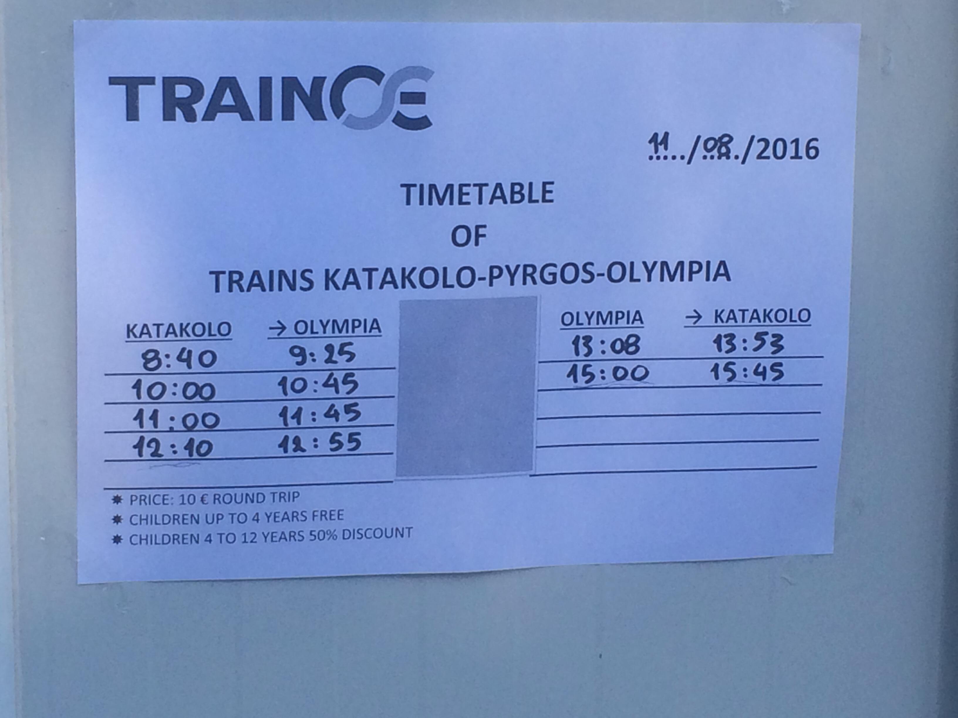 Hoe laat gaat de trein